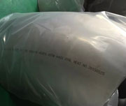 3 Inch, SCH 10S, ASME B16.9, ASTM A403 WP904L Seamless Elbow