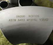 3 Inch, SCH 80S, B16.9, ASTM A403 WP904L Stainless 90 Degree Elbow